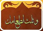 شهـر رمضان المبارك Yyyy10