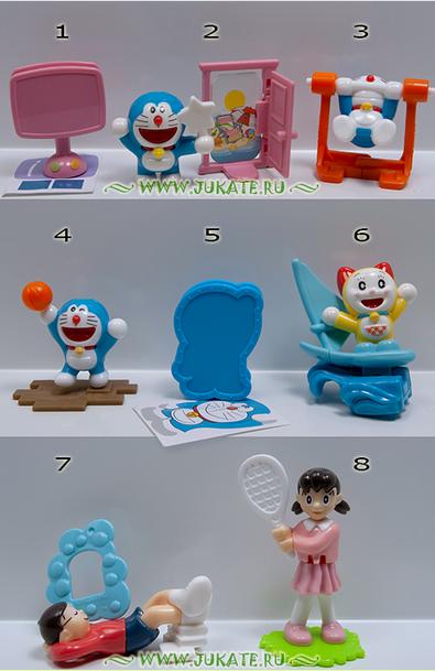 DV528 - DV535 Doraemon 2 (Hongkong) (Suche) 1870