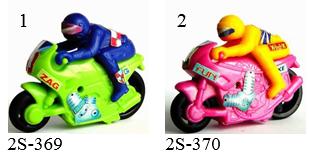 2006./2007. (2S/ST) 3713