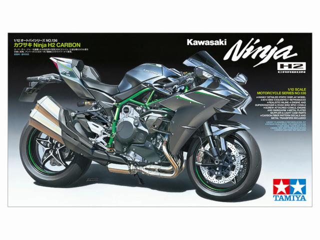 Kawasaki H2 de Tamiya Pack10