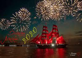 belle et bonne année a toutes Images97