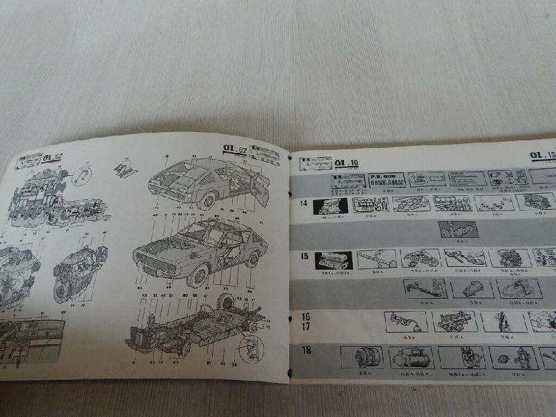 Vente de documentation technique - Page 14 S-l11335