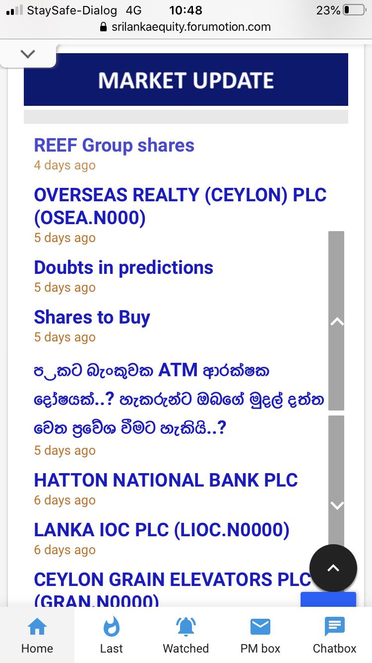 Sri Lanka Equity new Mobile Interface 12360d10