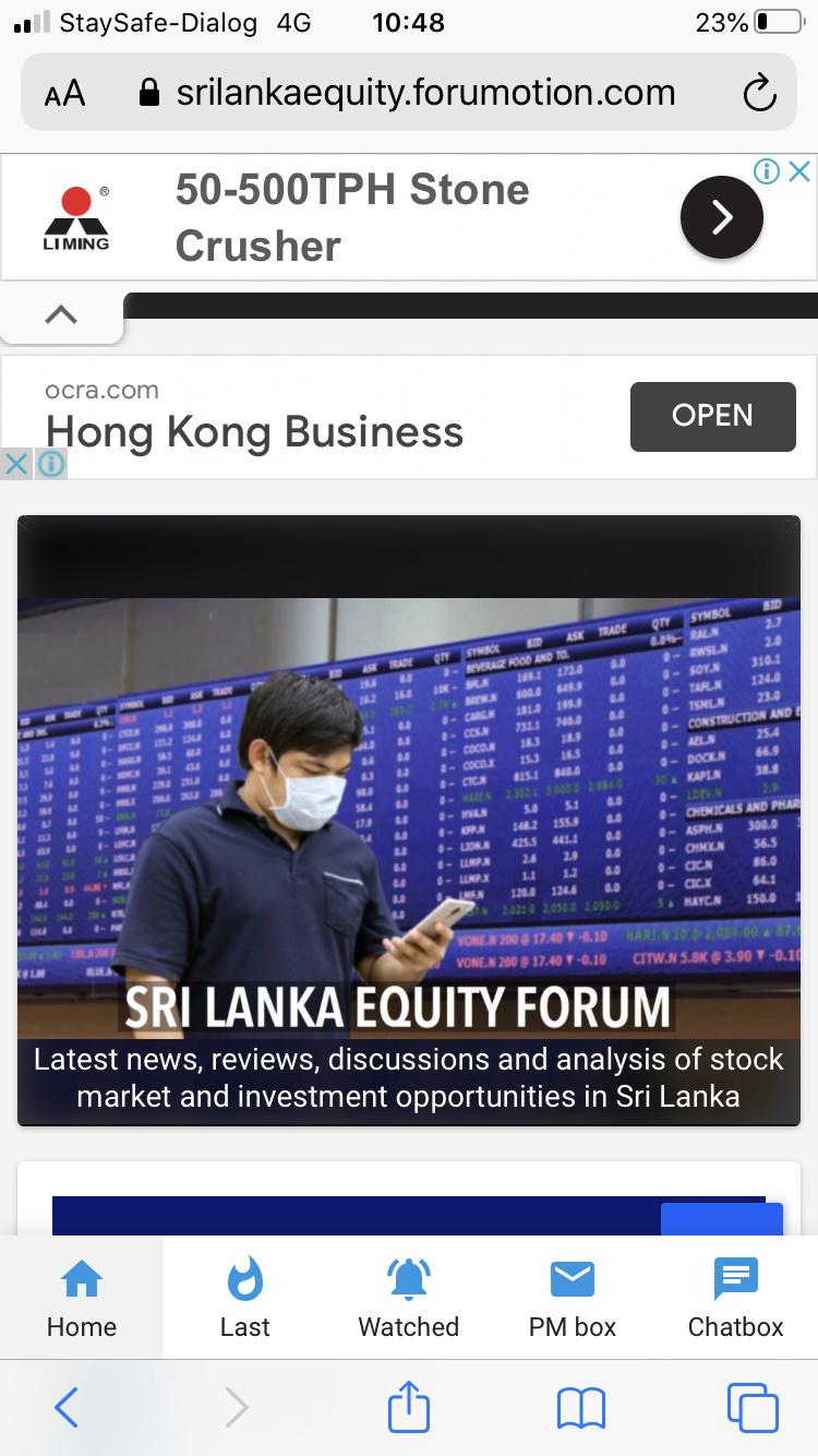 Sri Lanka Equity new Mobile Interface 16fdde10