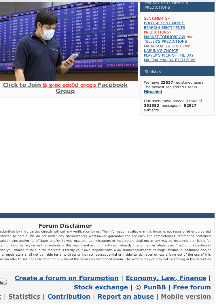 Sri Lanka Equity new Mobile Interface 3ad83510