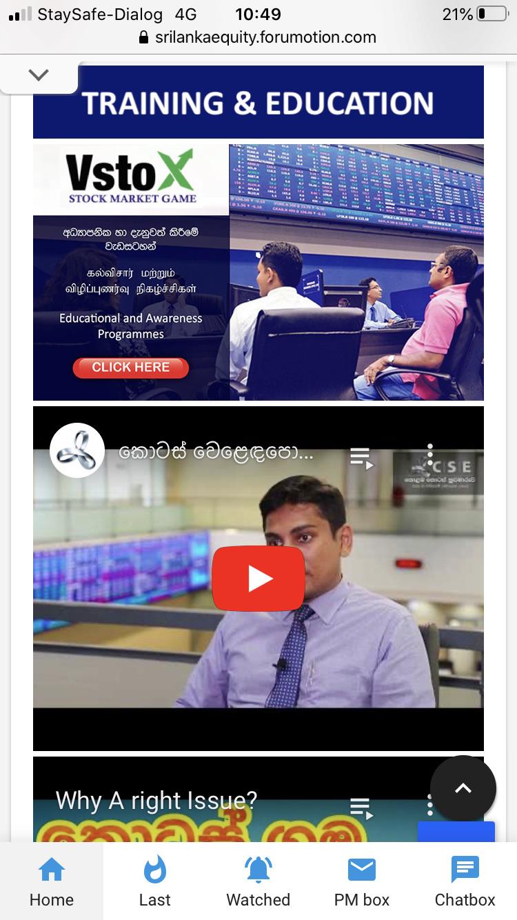 Sri Lanka Equity new Mobile Interface 8787c710