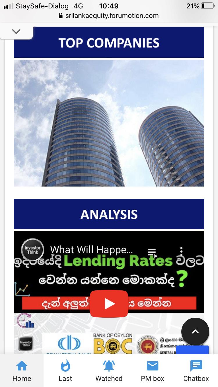 Sri Lanka Equity new Mobile Interface Efb3e010