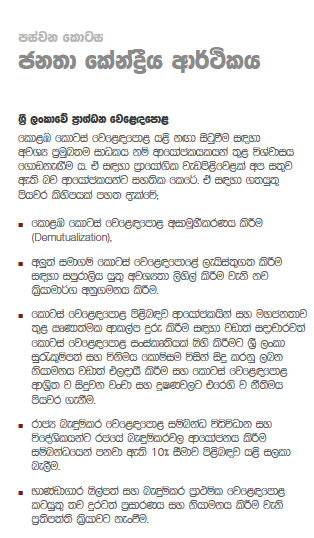 OPINION POLL: Presidential Elections 2020 - Page 8 Screen12