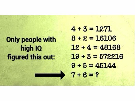 Let's see your answers. 2c854110