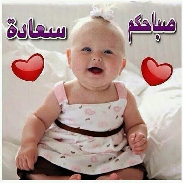 صباح الخير 47-810