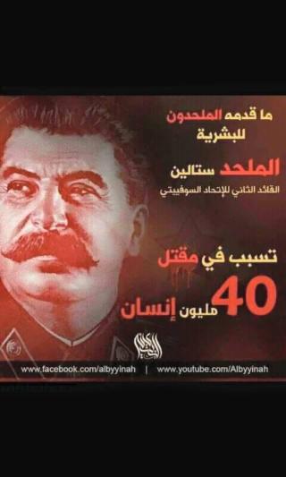 ما قدمه الملحدون للبشرية - ستالين تسبب في قتل 40 مليون انسان  66987710