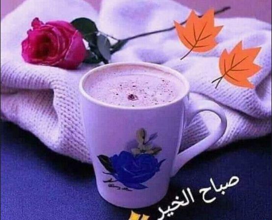 صباح الخير Oy-ayo10