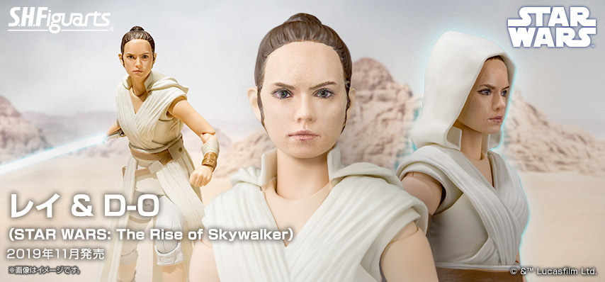 STAR WARS S.H.Figuarts - REY & D-O - The Rise Of Skywalker 20190910