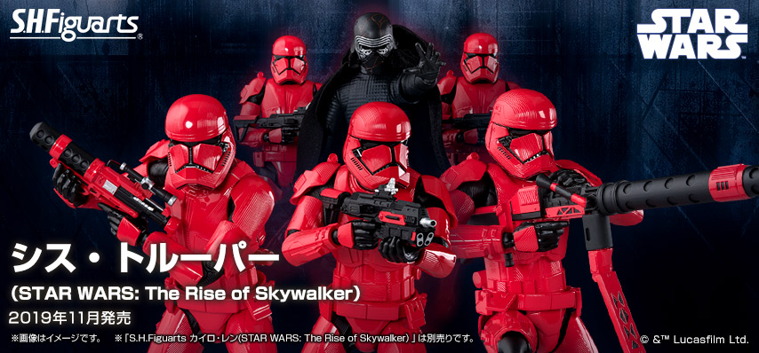 STAR WARS S.H.Figuarts - SITHTROOPER - The Rise Of Skywalker 20190912