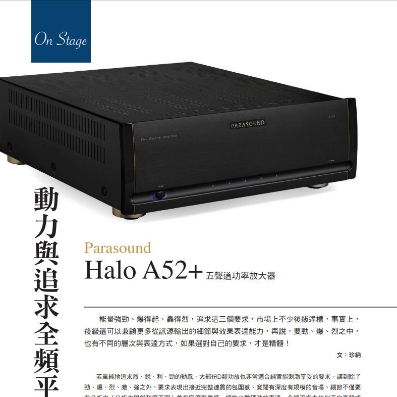 Parasound Halo A52+ Five-Channel Power Amplifier 10130210