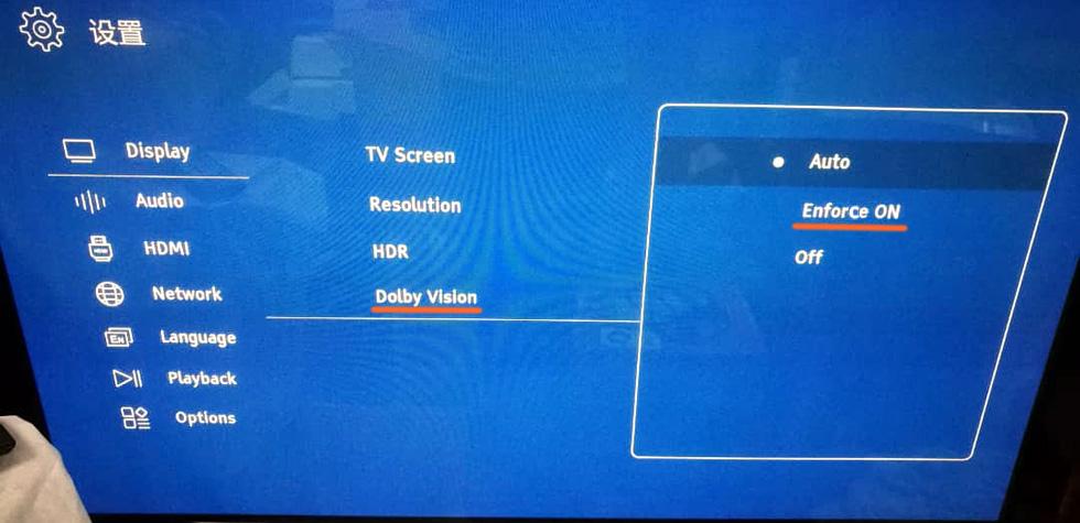 GIEC BDP-G5300 4K Ultra HD Bluray, 3D Bluray, DVD player. Affordable, Cinavia Free, Region Free, Optional Jailbreak/Mod Giec_n11
