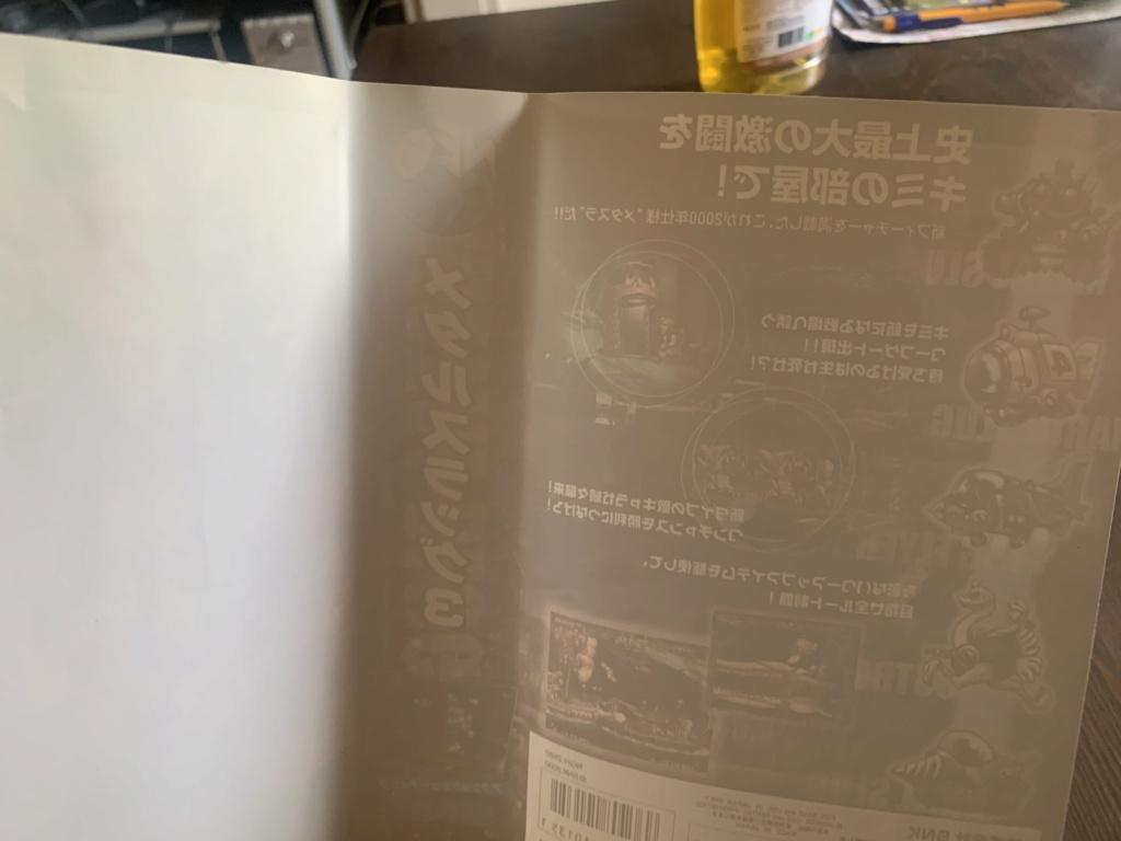 Authentification Metal Slug 3 AES JAP 14866710