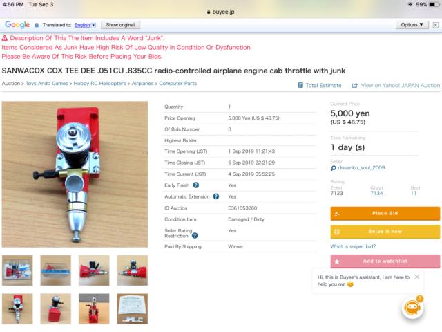 Sanwa Cox TD .051 in auction 13adb510