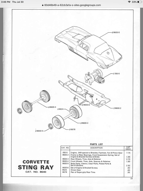 Cox car (Riviera and others)  fan/flywheel/drive gear 23f92410