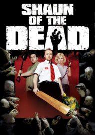 الفيلم Shaun of the Dead Art-0010