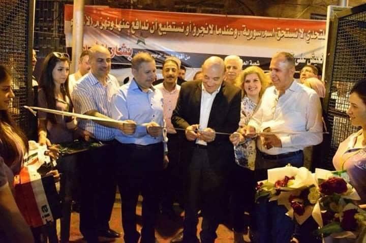 اضواء على معرض حلب في صور Img-2045