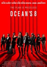 الفليم الاجنبي Ocean's Eight (2018)  Mv5bmj10