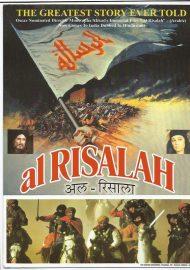 الفيلم العربي الرسالة للمخرج مصطفى العقاد رحمه الله Mv5bnw10