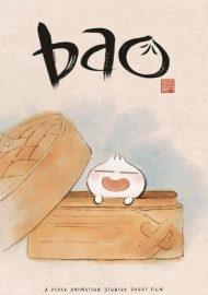 فيلم الرسوم المتحركة BAO Mv5bog10