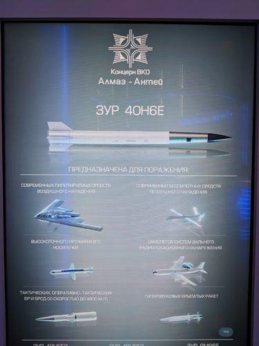 Sistema antiaéreo ruso Almaz-Antey S-400 Triumf 39913610