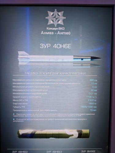 Sistema antiaéreo ruso Almaz-Antey S-400 Triumf 39973310