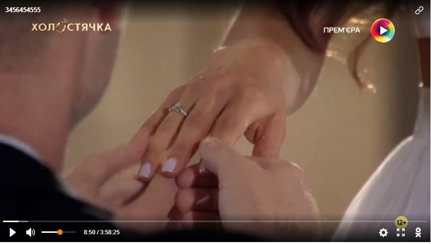 Bachelorette Ukraine - Season 1 - Ksenia Mishina - S/Caps - Discussion - *Sleuthing Spoilers*  Captu148