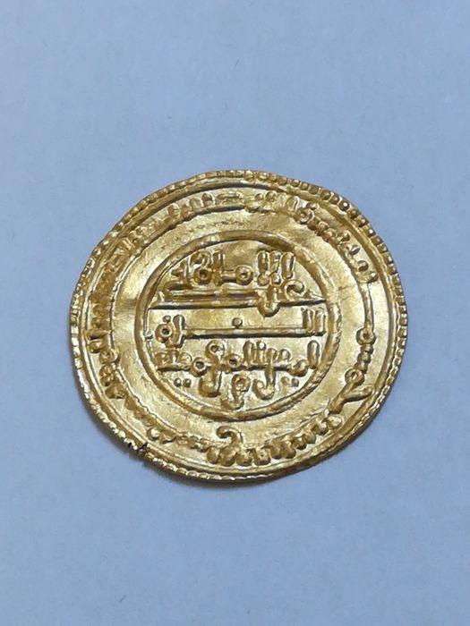 Dinar de Alí ben Yusuf con Tasfin, 537 H, Almería Cara10
