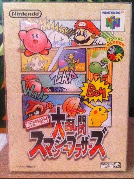 Collection de Tsubasa1987 (Jeux Japonais uniquement) Captur28