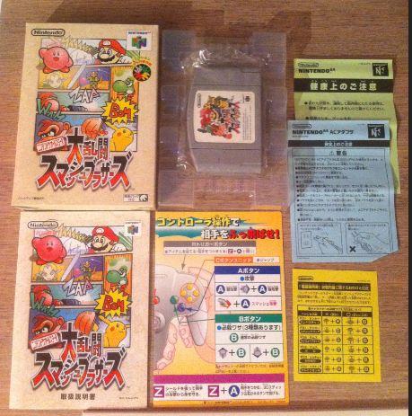 Collection de Tsubasa1987 (Jeux Japonais uniquement) Captur29