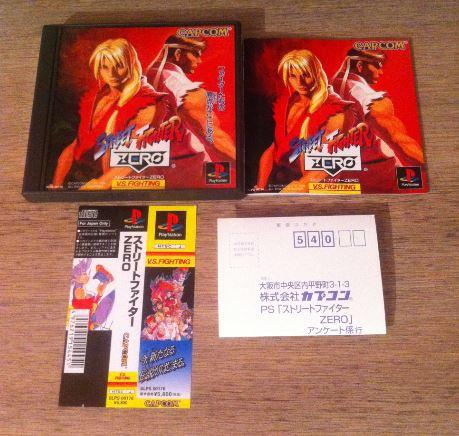 Collection de Tsubasa1987 (Jeux Japonais uniquement) Captur31
