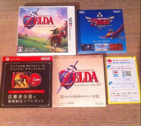 Collection de Tsubasa1987 (Jeux Japonais uniquement) Captur33