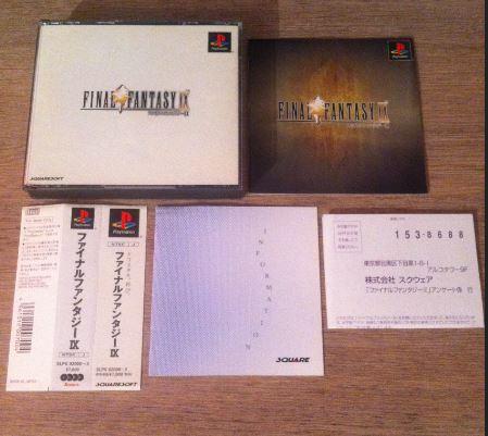 Collection de Tsubasa1987 (Jeux Japonais uniquement) Captur36