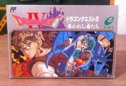 Collection de Tsubasa1987 (Jeux Japonais uniquement) Captur38