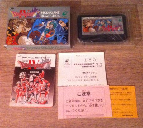 Collection de Tsubasa1987 (Jeux Japonais uniquement) Captur39