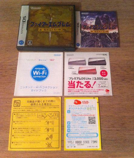 Collection de Tsubasa1987 (Jeux Japonais uniquement) Captur41