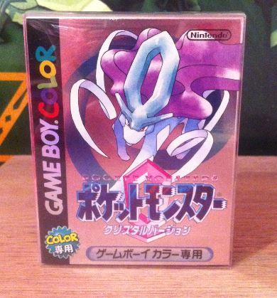 Collection de Tsubasa1987 (Jeux Japonais uniquement) Captur42