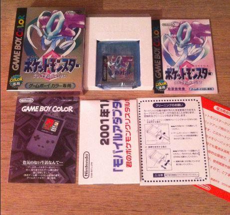Collection de Tsubasa1987 (Jeux Japonais uniquement) Captur43