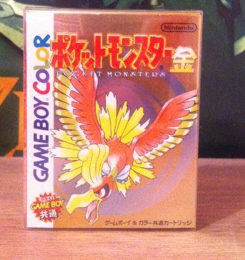 Collection de Tsubasa1987 (Jeux Japonais uniquement) Captur44