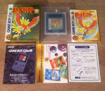 Collection de Tsubasa1987 (Jeux Japonais uniquement) Captur45