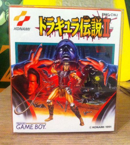 Collection de Tsubasa1987 (Jeux Japonais uniquement) Captur51