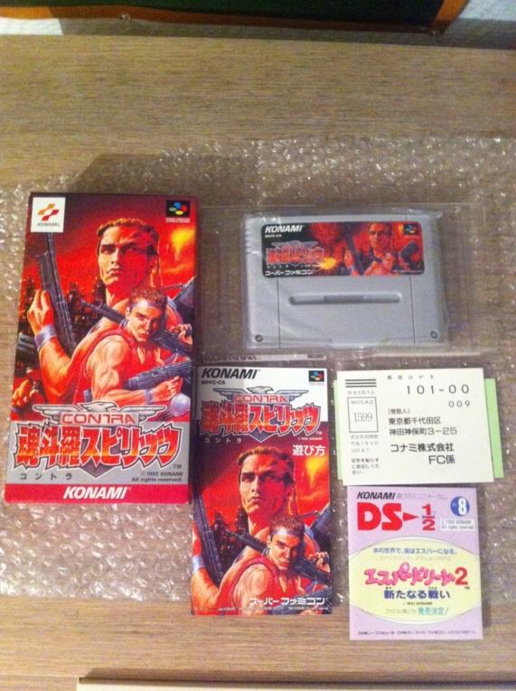 Collection de Tsubasa1987 (Jeux Japonais uniquement) - Page 2 Img_1120