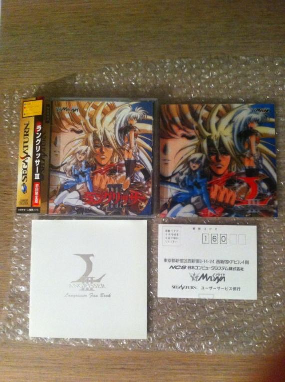 Collection de Tsubasa1987 (Jeux Japonais uniquement) - Page 2 Img_1132
