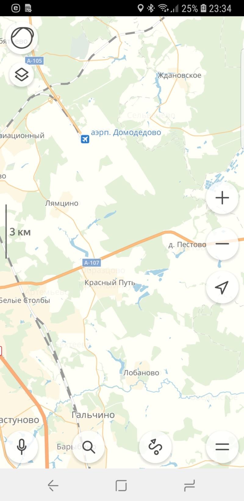 Бисеровский рыбхоз 18.08.18. - Страница 3 20180827