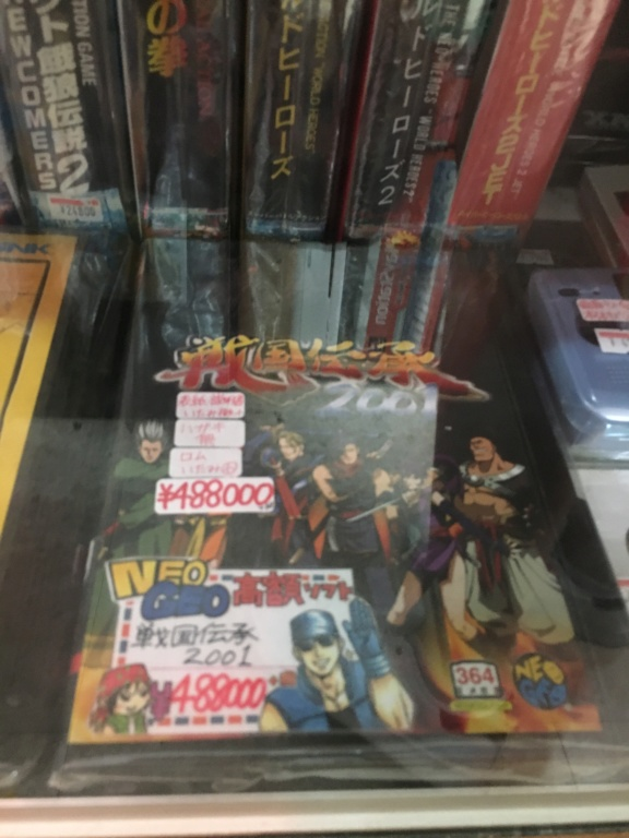 Tarifs - Jeux NEO GEO - Akihabara juin 2017 - Page 6 4ef81310