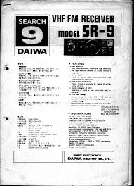 Attentat contre l'adjudant Goffinon. - Page 4 Daiwa_10